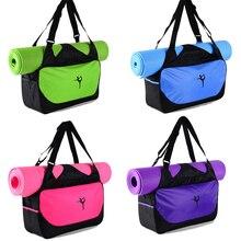 48*24*16 см высоковместительный Коврик для йоги Рюкзак Холщовый водонепроницаемый мешок для йоги спортивные сумки для фитнеса (без коврика для йоги)