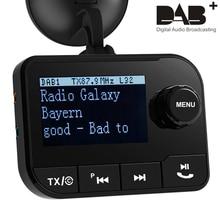 DAB 006 משולב אלחוטי לרכב LCD תצוגת מטען לרכב Bluetooth דיבורית שיחת Mp3 נגן DAB מקלט FM משדר