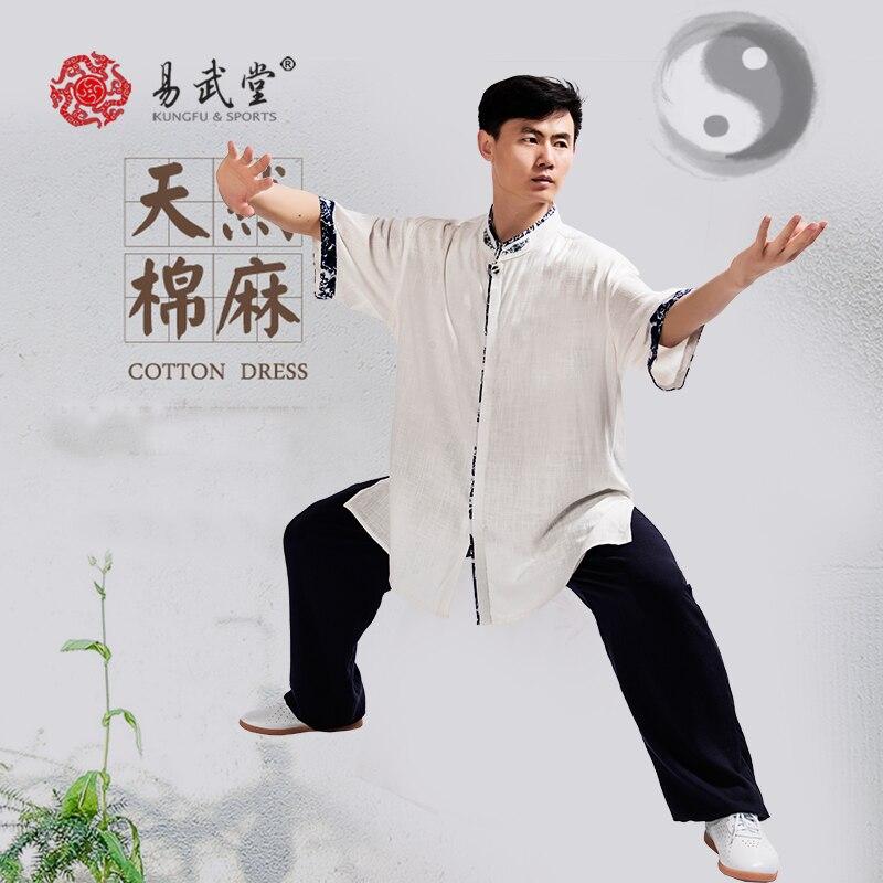 Modern Taiji Unisex Linen Uniform 2