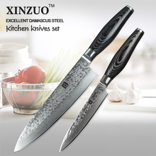 XINZUO 2 pcs sharp kitchen knives set Damascus kitchen knife set Japanese VG10 utility chef knife hammer striae free shipping