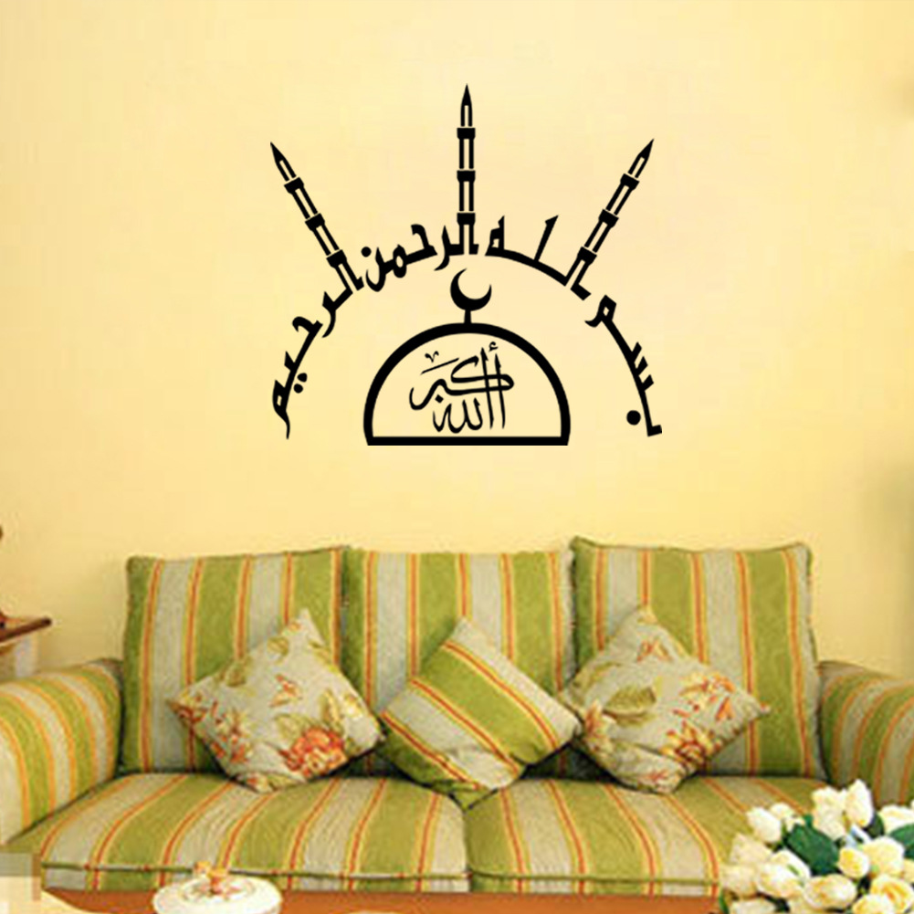 Cute Wall Sticker Decorations Contemporary - The Wall Art ...