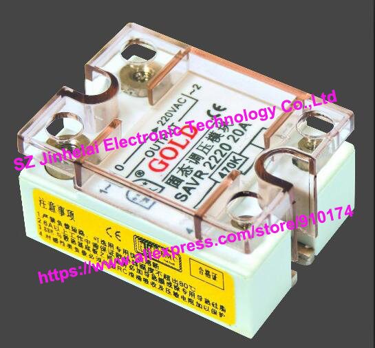 New and original SAVR2220 GOLD Single-phase ac solid state relay 20A 220V new and original sa366200d sa3 66200d gold 3 phase solid state relay 4 32vdc 90 660vac 200a