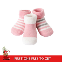 Baby Socks 0-3Y Unisex Lovely Cute Warm Winter Seamless for boys kids girls Newborn Children Soft Cotton Floor