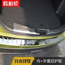 Высокое качество нержавеющая сталь задняя панель подоконника, Задний бампер протектор Подоконник для Suzuki SX4 S-Cross S Cross