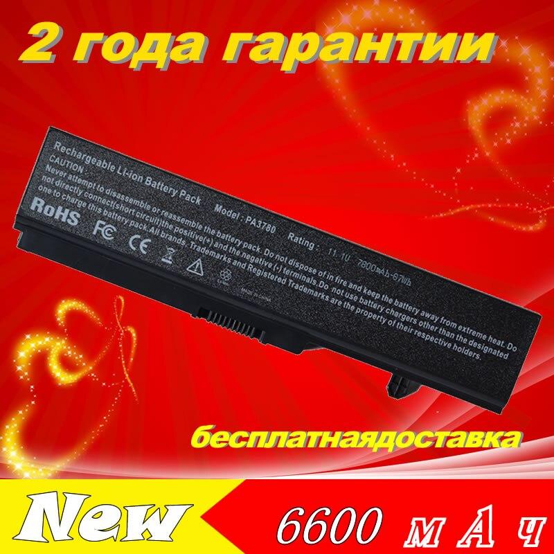Toshiba Satellite Pro T110 3G RF Power Control Driver Windows