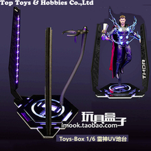 Toys-Box 1/6 LED Thor UV Platform TB077 Dual The Avengers stand base for 12 male Action Figure Scene Accessories Part