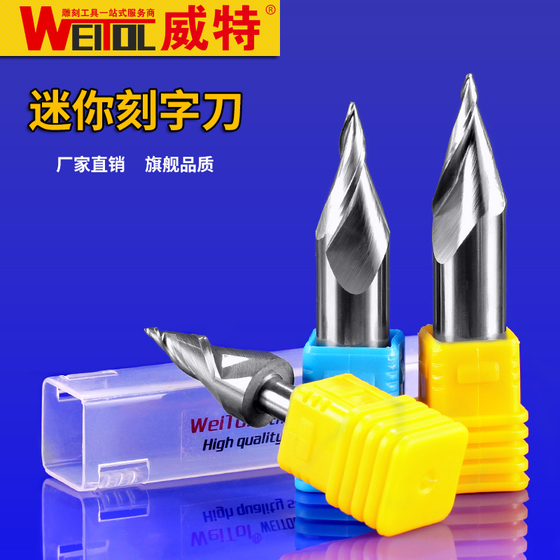 Weitol 3A ,5A 1pc 6/12mm 6*28 Degree*1.5 MM Mini Letter Cutting Cutter Acrylic  two flute Ball Nose  CNC Router Bits  6 12 28degree 1 5 letter cutting tools cnc letter mini tools a series