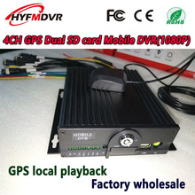 GPS track local playback AHD1080P dual card mobile DVR 4CH monitoring factory wholesale