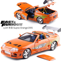 JADA 1/24 Scale Car Model Toys Fast & Furious Brian's TOYOTA Supra Diecast Metal Car Model Toy For Collection,Gift,Kids