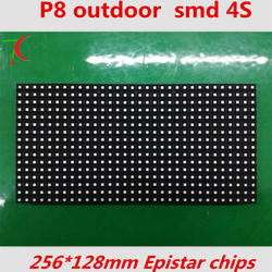 Водонепроницаемый p8 полноцветный модуль для наружной рекламы видеостены, SMD, 1R1G1B, 4 сканирования, 15625 точек/m2