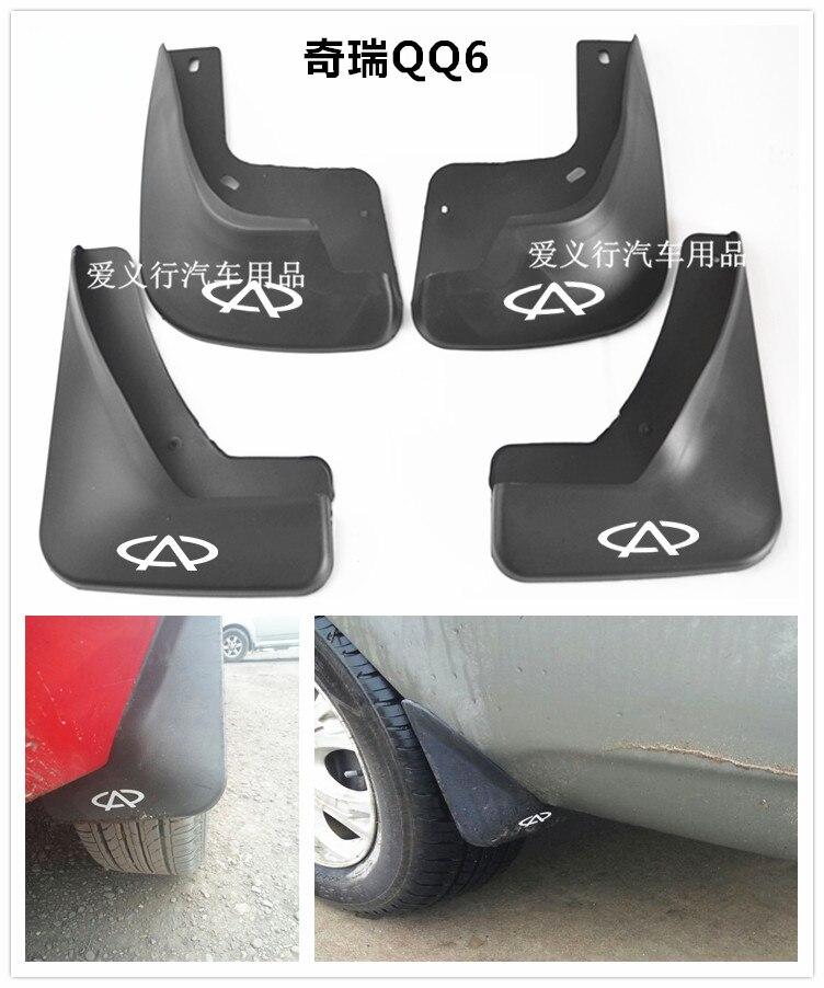 Используется для Защитные чехлы для сидений, сшитые специально для chery QQ6 QQ3 QQ Брызговики стайлинга автомобилей крыло брызговики - Цвет: QQ6
