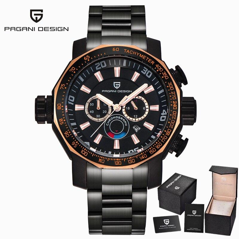 92ceb5a86055 relojes hombre deportivos multifuncion grandes
