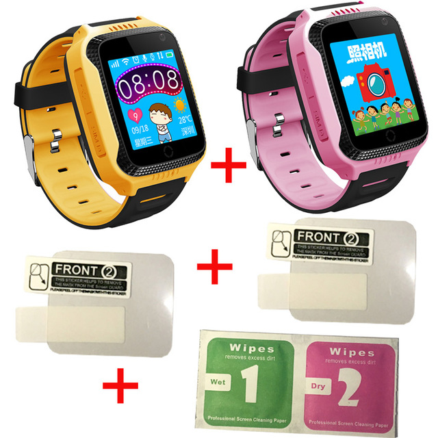 Yellow-Pink Phone watch 5c64fdc078762