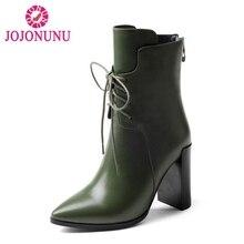 JOJONUNU Для женщин настоящие кожаные ботильоны модные роскошные ботинки на высоком каблуке со шнуровкой зимняя теплая обувь женская обувь размеры 33–40