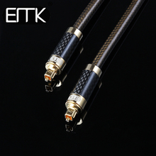 ЭМК оболочки из углеродного волокна волоконно-оптический цифровой SPDIF Toslink аудио кабель