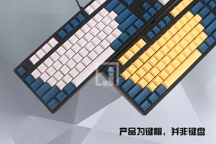 DSA PBT keycap white blue blank keycap mechanical keyboard