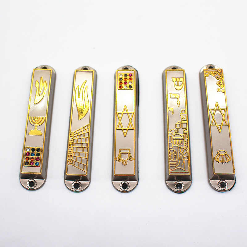 Quality Judaica Modern Mezuzah Case with Shaddai Highly Polished Metal