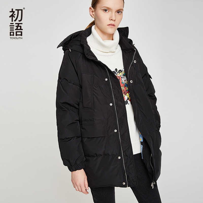 Toyouth Однотонная повседневная обувь Для женщин вниз пальто с капюшоном одинарной вязки пальто свободный пуховик женщина с капюшоном топы