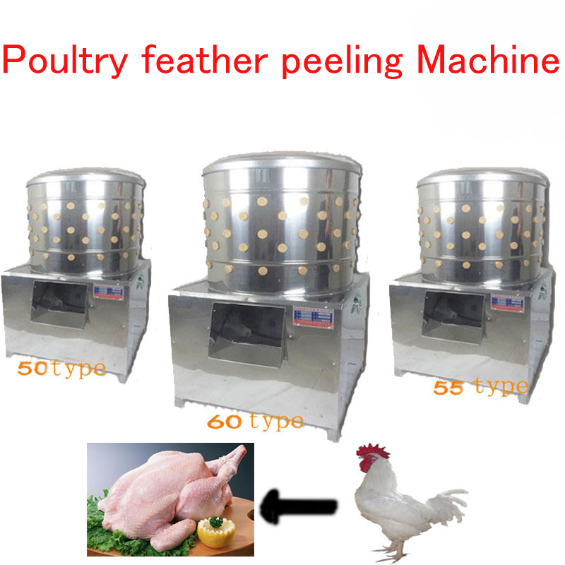 Stainless Steel Poultry feather remova Poultry Defeathering Machine Electric Chicken Plucker Duck Plucker Model 60 stainless steel axle sleeve china shen zhen city cnc machine manufacture