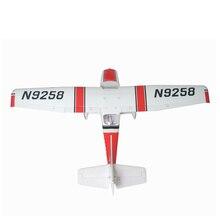 Radio Control Airplane Frame Kit
