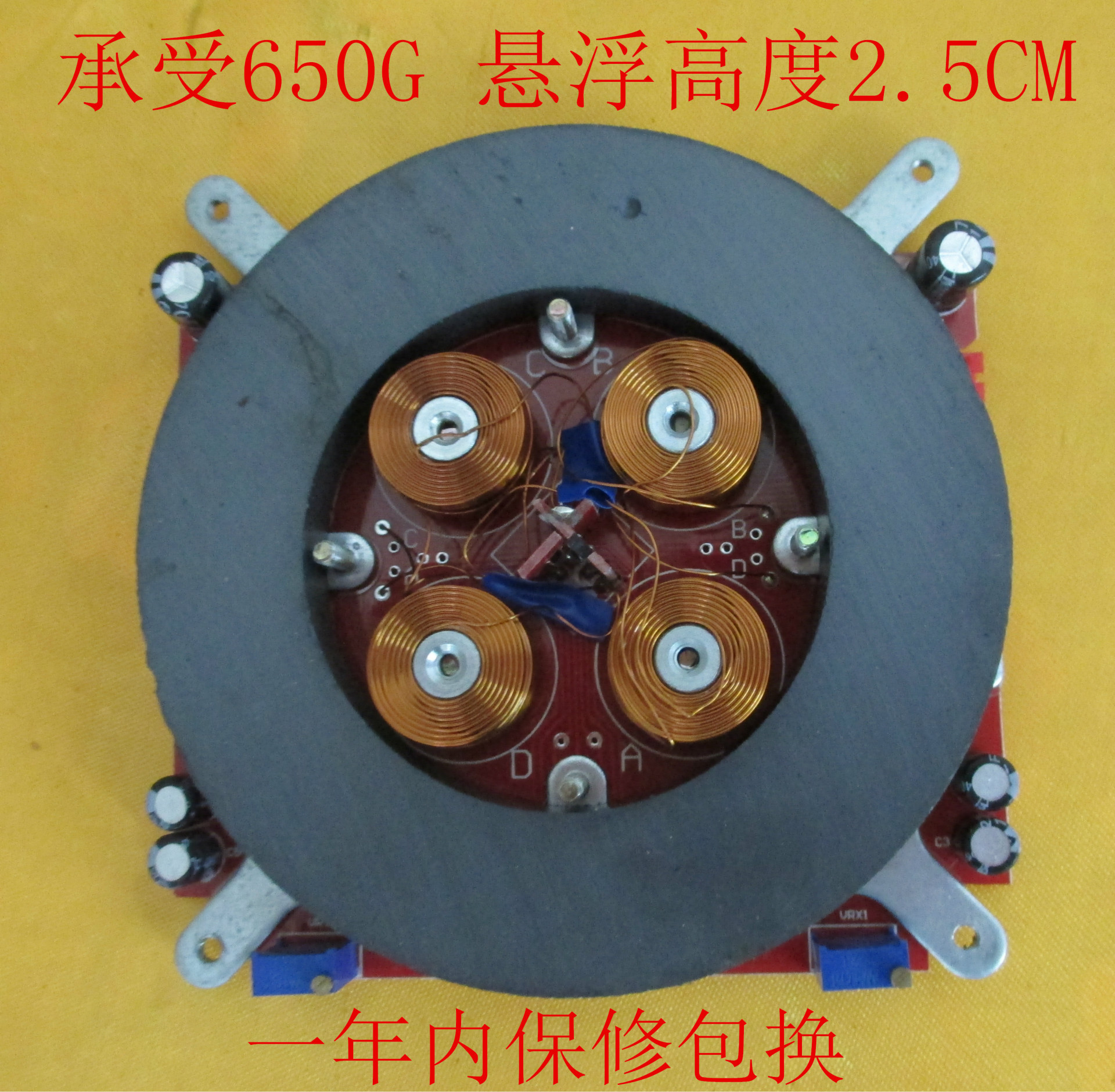 2.5cm Suspension Module of Stand 500g Maglev System DIY Magnetic Levitation Module module amenability of banach algebras