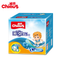 Hot Sale Chiaus Ultra Thin Baby Diapers Pull-up Training Pants 80pcs L for 9-14kg Breathable Soft Non-woven Unisex Baby Care