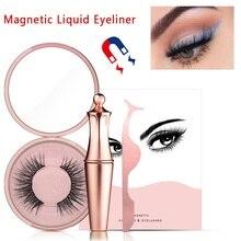 Drop Ship 2019 4ML Liquid Black Magnetic Eyeliner + False Eyelashes Tweezers Waterproof Quick Comfortable Easy To Wear TSLM1