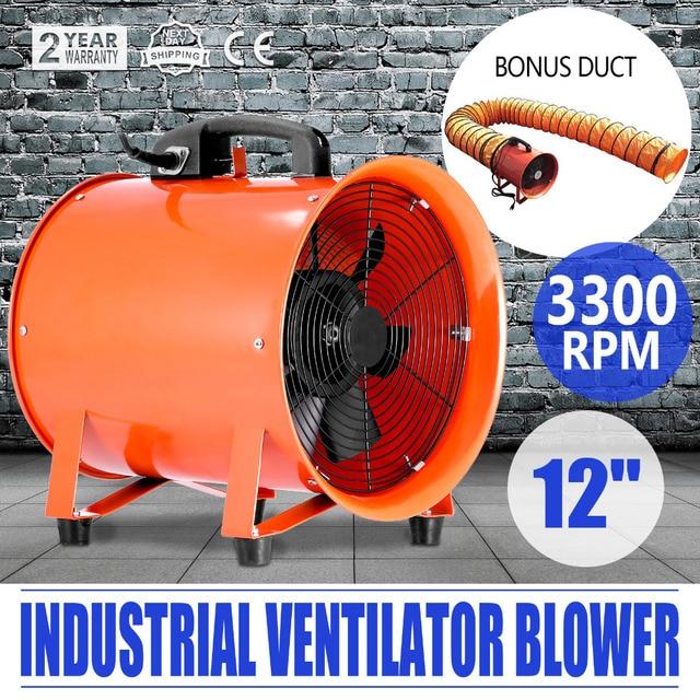 acheter 12 portable industrielle ventilateur axial ventilateur atelier hotte. Black Bedroom Furniture Sets. Home Design Ideas