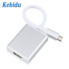 Kebidu High Quality Type C USB-C USB 3.1 Male to HDMI Female 1080P HDTV Adapter Cable For Macbook Laptop For Nokia N1 Tablet(China)