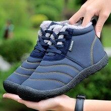 1fbb391f Baideng invierno Cálido impermeable de los deportes, zapatos para hombre de zapatos  para correr para las mujeres Slip-suave suel.