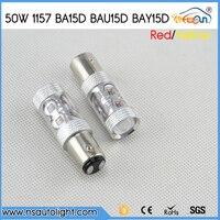 2pcs Lot 50W 1157 Signal Tail Turn Backup Reverse Light Bulb Ba15d Bau15d Bay15d 10 CREE