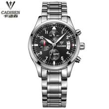 2016 cadisen Watch Mens Hour Date Clock Luxury Brand Mens Watches Fashion Quartz military watch full steel leather starp