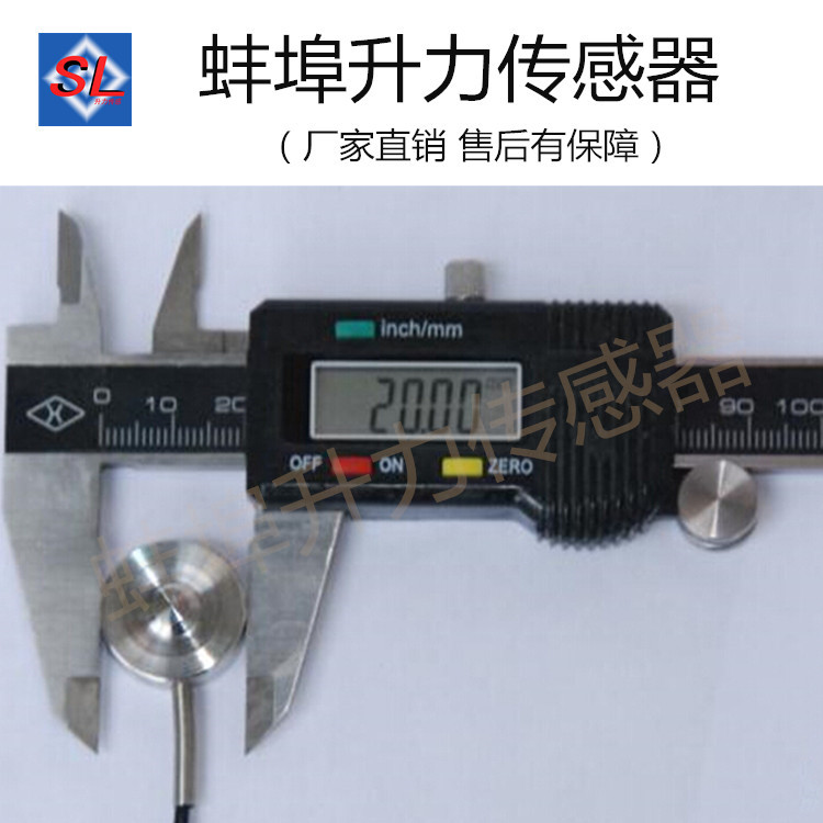 Weight Sensor, Pressure Point Single Point Load Cell, Micro Load Cell, Gravity Sensor, Force Measurement Kg 4pcs 50kg human scale load cell weight sensors hx711 module body load cell weighing sensor pressure sensors measurement toolsto