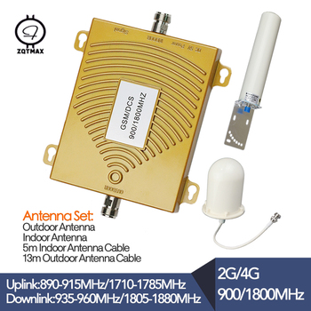 Gain 65dB 2G 4G double Band Mobile Signal Booster Repeater for GSM 900MHz + DCS LTE 1800MHz with outdoor and indoor antenna