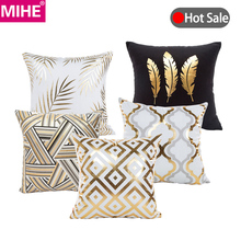 MIHE Cushion Cover 45*45cm Gold Linen Cotton Soft Throw Pillow Sofa Pillowcase Merry Christmas Decorations For Home BZT18