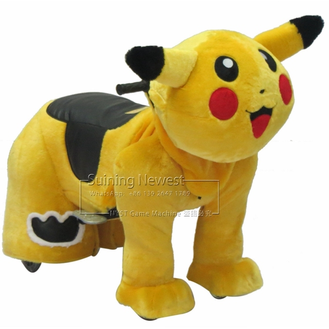 Playground Equipment Kids Adults Like Pikachu Plush Animal