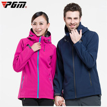 PGM Softshell Men And Women Jackets Thin Clothing Solid Color Outdoor Jacket Camping Waterproof Windproof Jacket Chaquetas Mujer