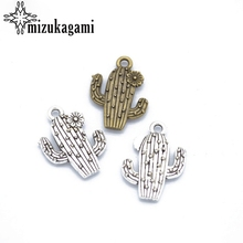 Retro Zinc Alloy Silver Bronze Cactus Charms 60pcs/lot For DIY Fashion Drop Earrings Jewelry Making Accessories