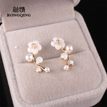 RONGQING 10Pairs/lot Fashion Flesh Plum Flower Imitation Pearls Stud Earrings for Women Sister's Birthday Gift Idea
