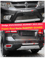 BUMPER GUARD ( Front+Rear ) ISO9001 High Quality Luxury models Auto BUMPER Plate FOR JCUV 2.4/3.6 2013.2014