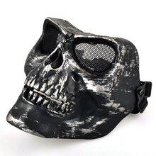 Лучший Черный Страйкбол Полная защита лица Череп смерти защитная маска зум увеличить один как этот черный страйкбол полная защита лица D