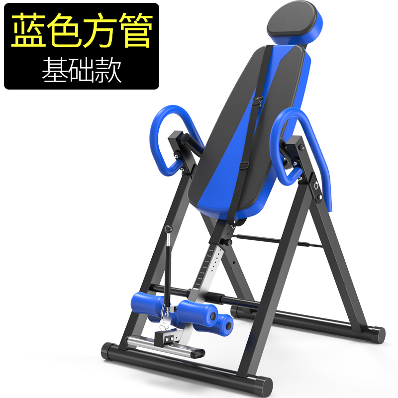 Foldable Small Inverted Machine Household Upside Down Device Inversion Therapy Table with Adjustable Airbag waist Cushion