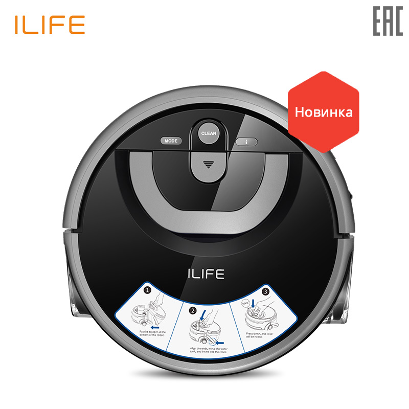 Robot vacuum cleaner ILIFE W400 for dry and wet rechargeable ilife battery 14 8v 2800mah 1 battery 4 brush robotic vacuum cleaner accessories parts for chuwi ilife v7 v7s