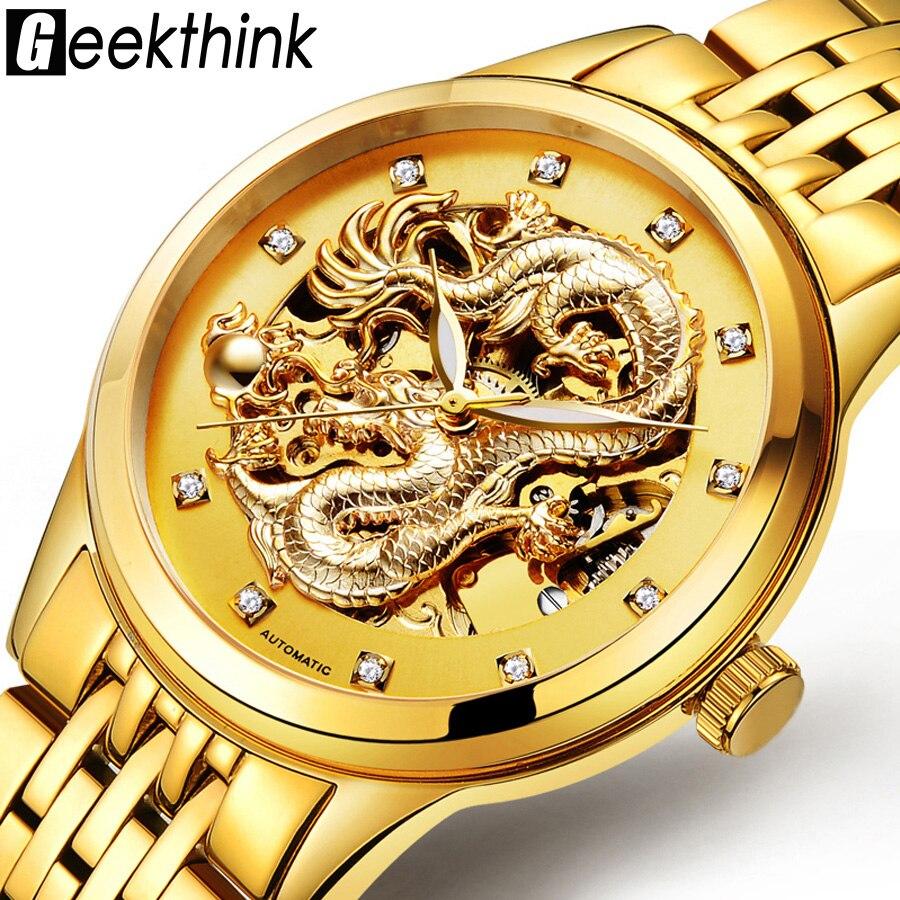 Дракон античный Дизайн автоматические часы Скелет Винтаж золото из нержавеющей стали группа Для мужчин наручные механические скелет стимп...