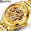 Dragon Antique Design Automatic Watch Skeleton Vintage Gold Stainless Steel Band Men S Wristwatch Mechanical Skeleton