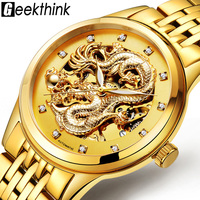 Dragon Antique Design Automatic Watch Skeleton Vintage Gold Stainless Steel Band Men S Wristwatch Mechanical Skeleton