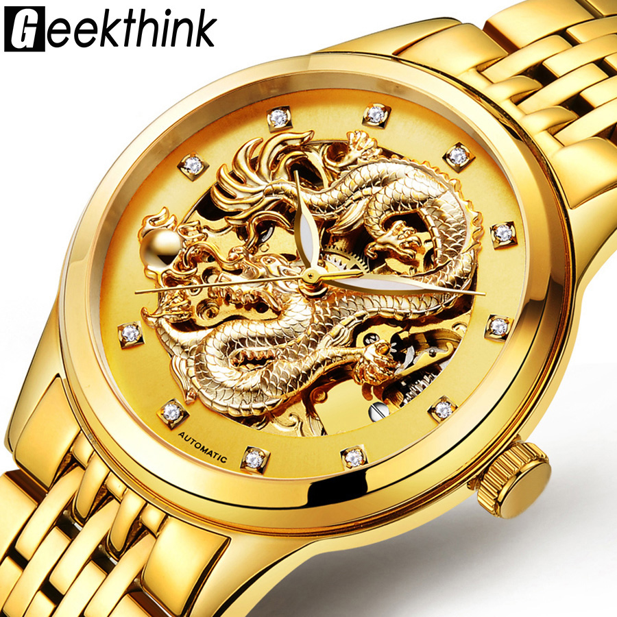 Dragon Antique Design Automatisk Watch Skeleton Vintage Gold Rustfrit stål Band Mænds Armbåndsur Mekanisk Skelet Steampunk