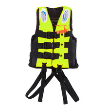 цена на Child Life Vest Aid Jacket Whistle Swimming Life Jacket For Drifting Boating Survival Safety Jacket Water Sport Wear