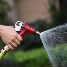 Multifunctional watering water gun gardening tools irrigation car wash garden set