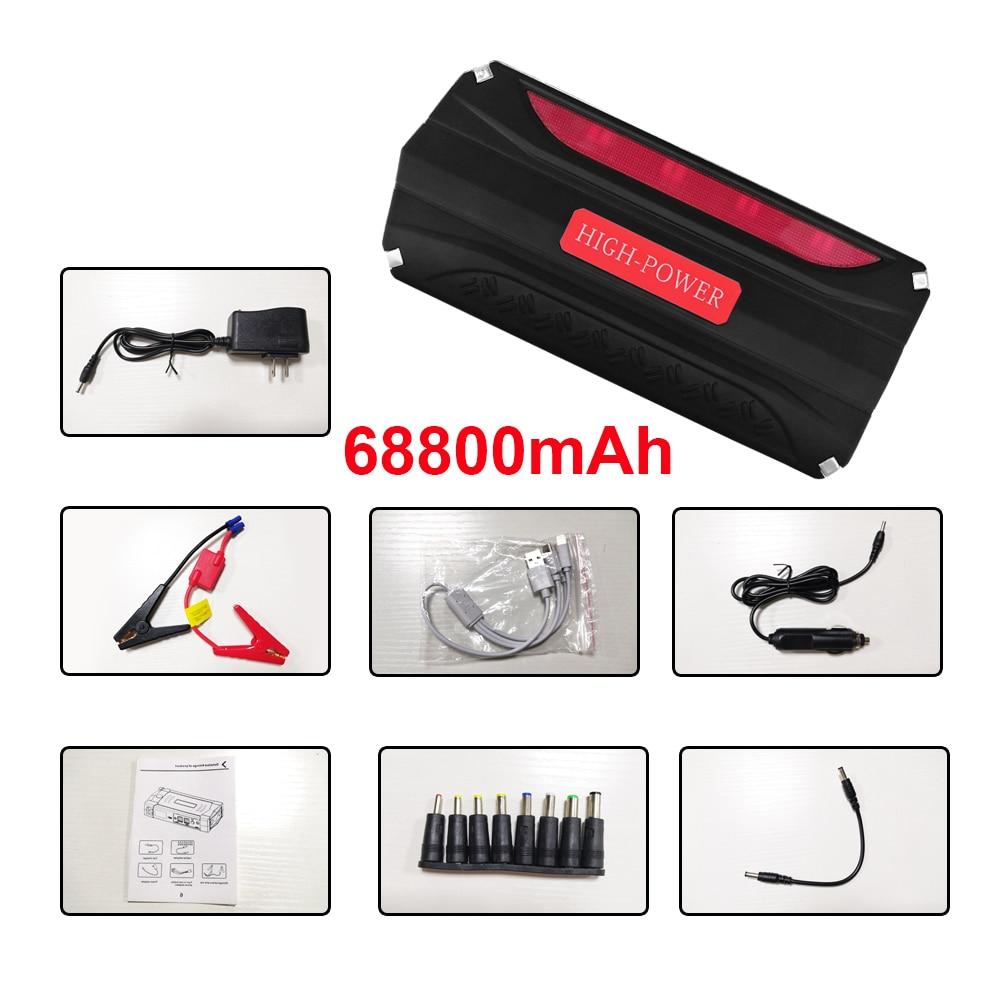 12 V voiture saut Kit de démarrage Portable batterie externe dispositif de démarrage pour essence Diesel Auto batterie Booster USB chargeur unité